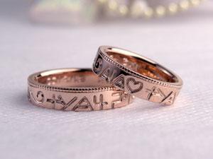 ピンクゴールドの模様が入った手作り結婚指輪