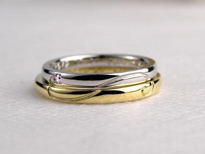 プラチナとゴールドの手作り結婚指輪