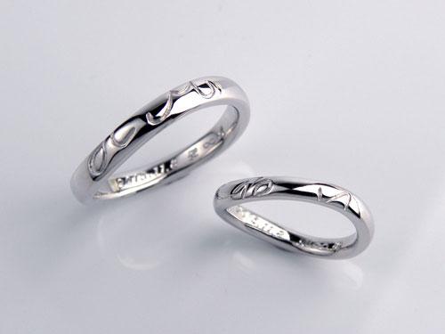 表面に文字手作り結婚指輪