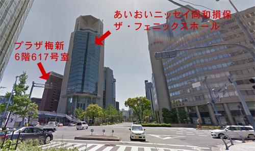 梅田新道交差点ストリートビュー