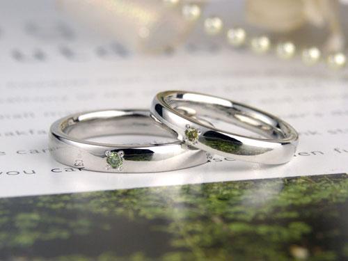 イエロー・グリーンカラーダイヤ結婚指輪