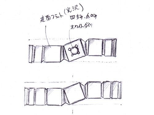 積み木のような手作り結婚指輪デザイン画