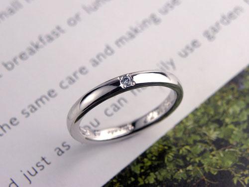 水色ダイヤのサプライズ手作り指輪