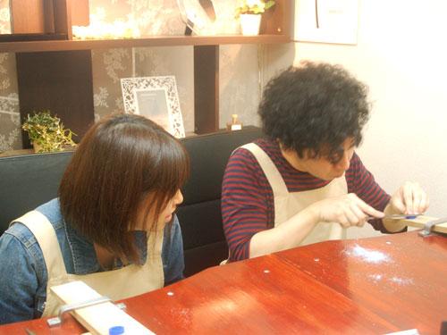 手作り作業
