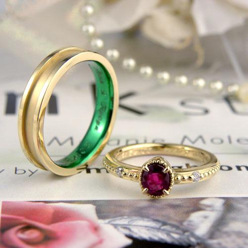 ルビーとグリーンコートのイエローゴールド手作り結婚指輪