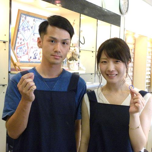 徳島のさわやかカップル