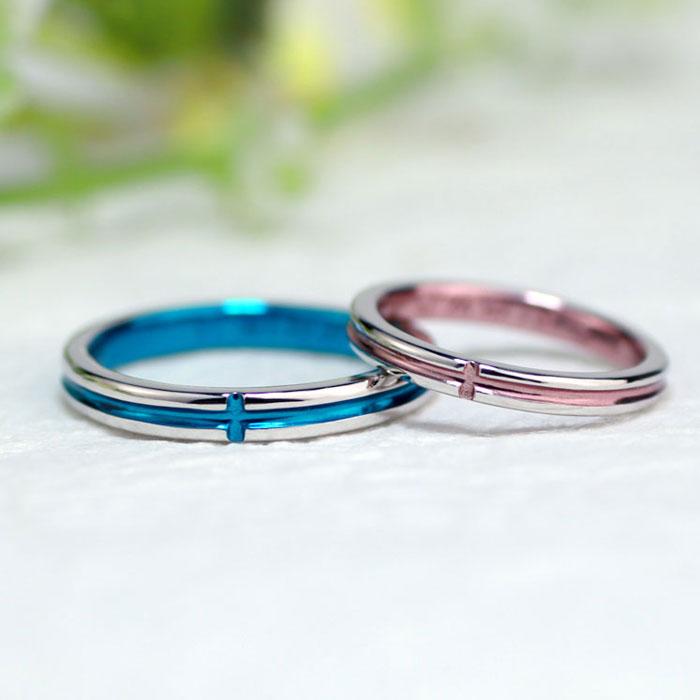 ピンクとブルーの十字架手作り結婚指輪