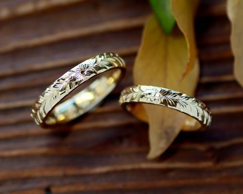 ハワイアンリーフ彫刻手作り結婚指輪