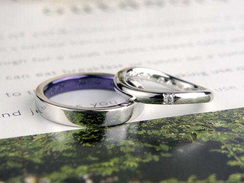 内側が紫の手作り結婚指輪
