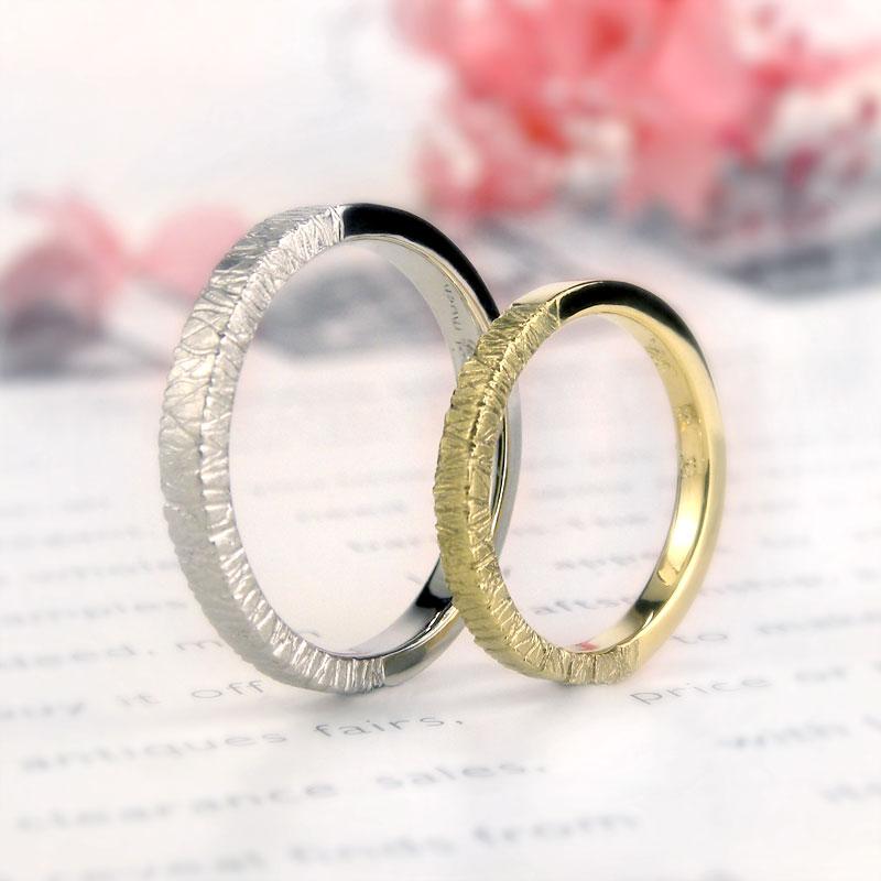 半周テクスチャー結婚指輪
