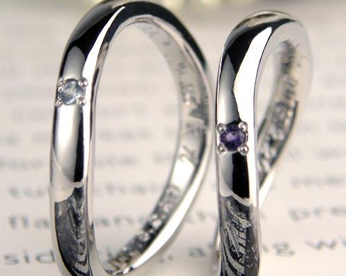 アクワマリンとアメジストの誕生石手作り結婚指輪