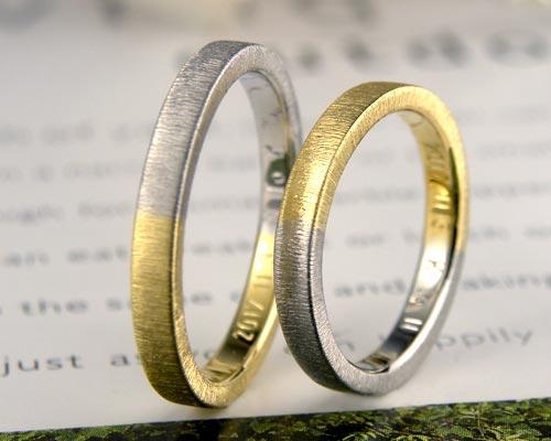 プラチナゴールド半分の手作り結婚指輪