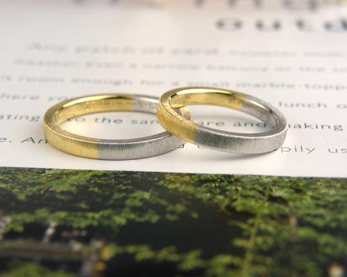 プラチナゴールド半分コンビの手作り結婚指輪