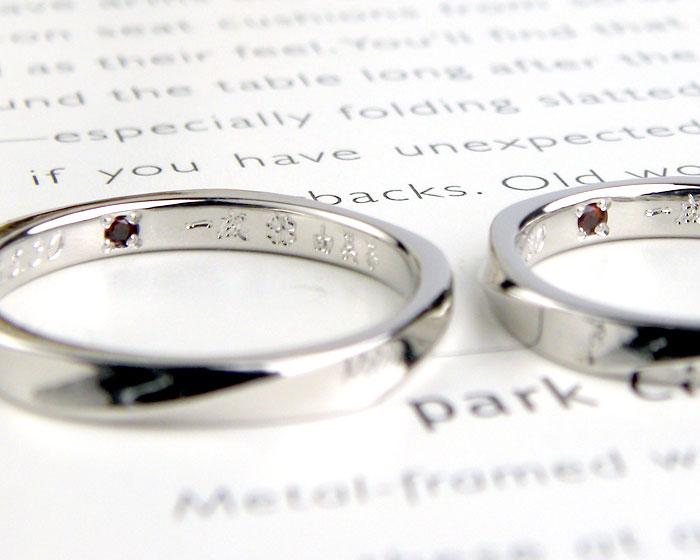 内側に誕生石のガーネットが入った結婚指輪