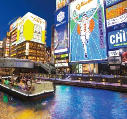 大阪ミナミの道頓堀