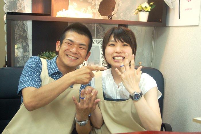結婚指輪を作った二人