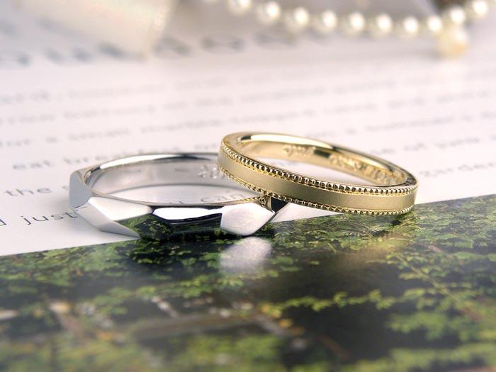 イエローゴールドミル打ち手作り結婚指輪