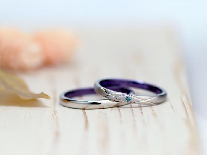内側紫の手作り結婚指輪